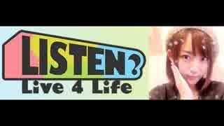 【文化放送】リッスン? ~Live 4 Life~