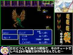 FF3RTA5時間37分FC版part4/7【兄貴リスペ