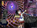 【TAS】東方輝針城 プラクティス5面 Normal 咲夜A NN Speedrun 2:49.80【チーTAS】