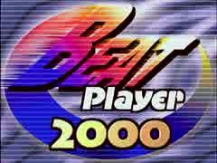 """韓国アーケード音ゲー """"BeatPlayer2000"""" プレイ動画 (EASY)"""