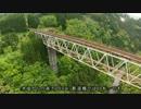 廃墟と遺構マルチコプターで廃線巡り【高千穂鉄道】後編