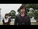 牙狼<GARO>-GOLD STORM-翔 第8話「筆」