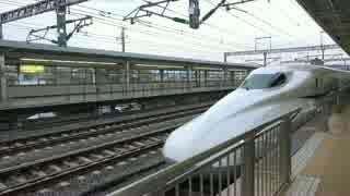 新幹線(4k)