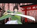 【MMD刀剣乱舞】石切丸さんで戰刃之習
