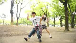 【凹舞々と小鳥】 スキキライ 【踊って