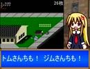 【レトロゲーム紹介動画】 語る?カタリナ!! 第2号