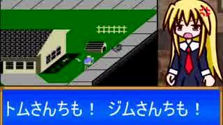 【レトロゲーム紹介動画】 語る?カタリナ