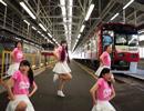 【渚のシンドバッド】ピンク・ベイビーズのいろんなトコで踊ってみた☆ #009【TV】