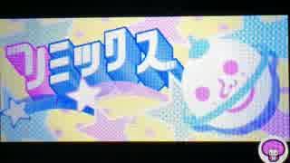 【リズム天国 ザ・ベスト+】ライトリミッ