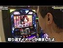 NO LIMIT -ノーリミット- 第107話(3/4)