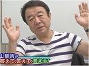 【青山繁晴】メタンハイドレート開発、日本海連合にも蔓延る面従腹背[桜H27/6/12]