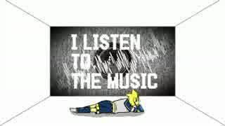 【鏡音レン】I LISTEN TO THE MUSIC【オリジナル】
