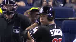 【MLB】メジャーのエグすぎて実況&解説が笑ってしまうホームラン集