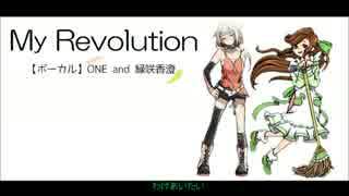 【ONE and 緑咲香澄】My Revolution TKI-