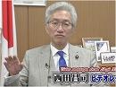 【西田昌司】成人年齢引き下げ問題の要点とは[桜H27/6/12]
