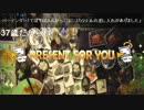 20150612-1 暗黒放送 ニコニコ本社ぼったくりバーからの放送 (★)