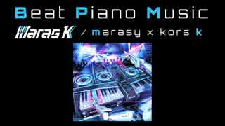 【kors k】 Beat Piano Music Non Stop Mix 【まらしぃ】 thumbnail