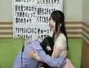 【れいちゃんねる!】顔をうずめる深川芹亜さん