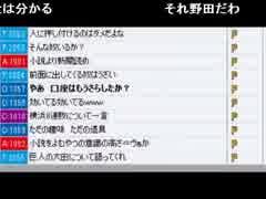 うんこちゃん『躁鬱』2/11