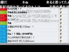 うんこちゃん『躁鬱』1/11