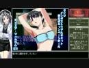 【FM2】O.C.U.インダストリアルサミット【前編】