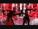 【MMD刀剣乱舞】てんしょうしょうてんしょう【大倶利伽羅/燭台切】