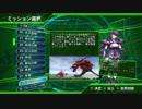 【地球防衛軍4.1】WDいきなりINFERNO【M28.高速船】