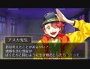 【飛鳥昭雄】フリーイケメンソン「魔洞アスカ」PV【イケメン化】