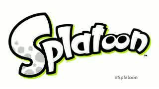 正直なゲームトレイラー:スプラトゥーン