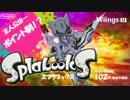 Splabooks