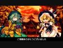 第11回東方Project人気投票 長文コメント集(3/3)キャラ部門後半