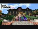 【Minecraft】バッドカンパニーゆかり番外編・雑談回【結月ゆかり実況】
