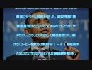 【韓国】韓国が『自身を世界最先端と勘違いして』米国を時代...