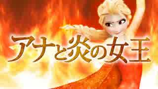 【クサメタルアレンジ】Let it Goを歌ってみた ver.Gero thumbnail