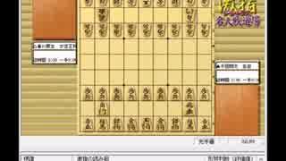 気になる棋譜を見よう!その424(千田