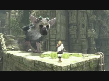 【PS4】人喰いの大鷲トリコ E3 2015トレーラー by ajiri02 ゲーム ...