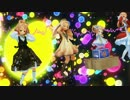 【MMD】メルフィがお姉ちゃん達とくるくるぱぁを踊ったよ。