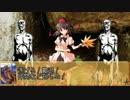 【クトゥルフTRPG】護国聖獣とクトゥルフ!その3(完)【湖畔の夢】