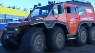 ロシア製全地形対応車 AVTOROS SHAMAN