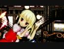 【東方MMD】ミニスカフランにプラチナ踊ってもらった