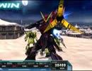 【EXVSFB】 DLC第10弾 ブリッツガンダム
