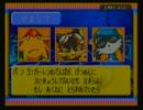 【ゲーム実況】星屑の俺達とクロノアヒーローズ その30【GBA】