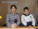 アホ学王2008