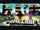 【協力実況】破滅的マインクラフト Part12【Minecraft】