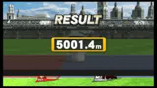 【スマブラWiiU ホムコン】 ロイ 5001.4m