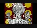 【手描き文スト】太宰さんでジ.ェシ.カ【黒の時代】