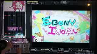 【beatmania IIDX】 EBONY & IVORY (SPA) 【PENDUAL】 ※手元付き