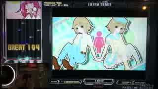 【beatmania IIDX】 それは花火のような恋 (SPA) 【PENDUAL】 ※手元付き