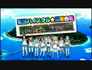 【実況】夏だ!海だ!パンツだッ!! 夏色ハイスクル★青春白書(略) 01