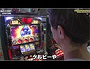 NO LIMIT -ノーリミット- 第108話(4/4)